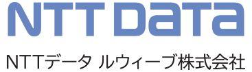 NTTデータルウィーブ株式会社