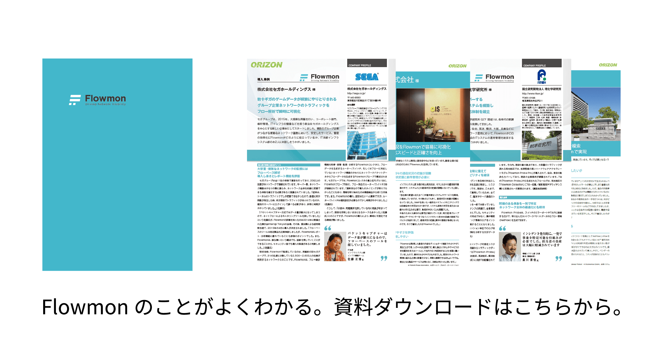 document_image